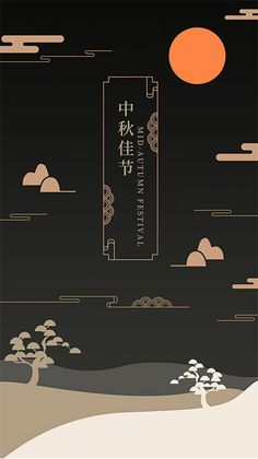 手机营销海报素材下载 - 黄蜂网woofeng.cn Graphisches Design, Japan Design, Menu Design, Page Design, Book Design, Layout Design, Dm Poster, Typography Poster, Typography Design