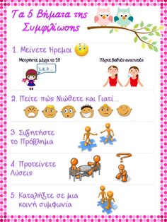 Life Skills For Children, Social Skills For Kids, Lessons For Kids, Classroom Rules, School Classroom, Classroom Organization, Emotions Preschool, Preschool Education, Behavior Cards