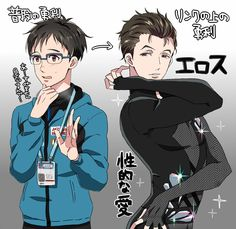 Yuuri Katsuki, Yuri!!! On Ice transformación: antes y despues de Victor