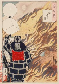 An image of Moon and smoke by Tsukioka YOSHITOSHI