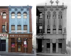 Chinese Nationalist Party Building in Little Bourke Street, Melbourne Australia   Old photo source: Internet  New photo taken in 2011 by  Aspiration + Creativity Walter Burley Griffin remodelled the existing earlier building in 1915, shown right.