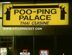 Chinese Restaurant Funny Signs | more signs pictures tags chinese thai restaurant sign poo pooping ...
