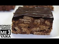 Vegan Chocolate, Chocolate Desserts, Greek Recipes, Good Food, Fun Food, Dessert Recipes, Dessert Ideas, 3 Ingredients, The Creator