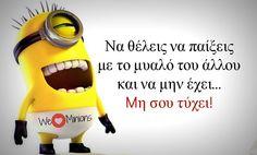 μησουτύχει Funny Greek Quotes, Popular Girl, Fashion Games, Minions, Lol, Hair, Humor, Laughing So Hard, Whoville Hair