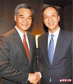 在香港訪問的朱立倫(右)昨與香港特首梁振英一同參與晚宴。 香港特區政府新聞處提供