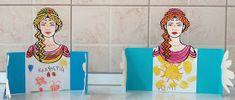 Η Νατα...Λίνα στο Νηπιαγωγείο: ΔΗΜΟΚΡΑΤΙΑ ΚΑΙ ΕΛΕΥΘΕΡΙΑ... Princess Zelda, Disney Princess, Disney Characters, Fictional Characters, Aurora Sleeping Beauty, Blog, Blogging, Fantasy Characters, Disney Princesses