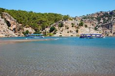 Dalyan mouth