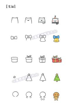 Drawing christmas doodles xmas 36 ideas for 2019 - You are in the right place about pom pom crafts Here we offer you the most beautiful pictures abou - Kawaii Drawings, Doodle Drawings, Easy Drawings, Doodle Art, How To Doodle, Kawaii Doodles, Cute Doodles, Simple Doodles, Christmas Doodles