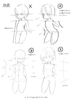 Marvelous Learn To Draw Manga Ideas. Exquisite Learn To Draw Manga Ideas. Body Reference Drawing, Drawing Reference Poses, Drawing Skills, Drawing Tips, Body Drawing Tutorial, Manga Drawing Tutorials, Drawing Techniques, Poses References, Digital Art Tutorial