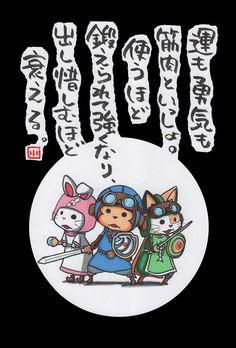 僕は半泣きでしたけどね。|ヤポンスキー こばやし画伯オフィシャルブログ「ヤポンスキーこばやし画伯のお絵描き日記」Powered by Ameba