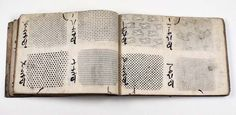 """Saraband Press' Japanese pattern book.""""One of the objects I treasure of ours is a Japanese stencil pattern book from the 1840s. This handmade manuscript book was a record for the craftsman of his pattern designs so he could replicate them"""""""