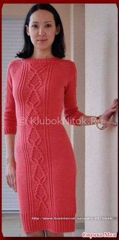 . Шикарное платье с аранами - Вязание спицами - Страна Мам