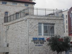 Haifa - Israel Haifa Israel, Mansions, House Styles, Home Decor, Decoration Home, Manor Houses, Room Decor, Villas, Mansion