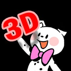 A pretty dog becomes 3D and appears!