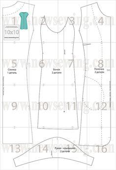 "Princess seamed dress - Russian download without seam allowances for bust-37 3/4"" ; waist-30 3/4"" ; hip-40"""