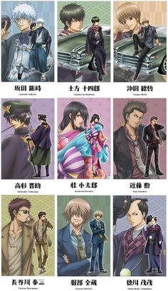 My weakness Katsura Kotaro, Manga Anime, Anime Art, Silver Samurai, Gintama, Gekkan Shoujo, Fiction Movies, Okikagu, Funny Scenes