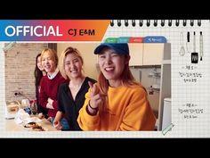 마마무 (MAMAMOO) - 나만의 Recipe (Recipe) MV - YouTube