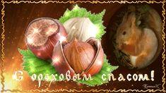 Плейкаст «СПАС ОРЕХОВЫЙ, НЕРУКОТВОРНЫЙ» Чеснок, Овощи, Осень