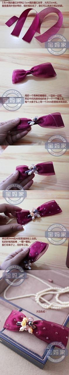 http://blog.sina.com.cn/s/blog_6ea91ed20……_来自喵小菜的图片分享-堆糖网