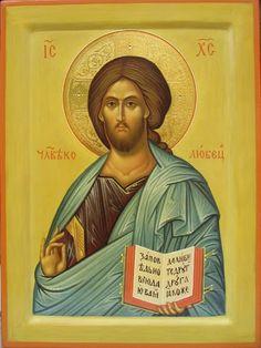 Religious Icons, Religious Art, Byzantine Icons, Catholic Art, Son Of God, Orthodox Icons, I Icon, Christian Art, Jesus Christ