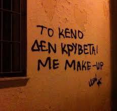 Αποτέλεσμα εικόνας για ελληνικη ποιηση για την αγαπη