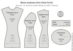 Patrón para hacer un mini-maniquí Patrón para hacer un bonito mini-maniquí, puedes personalizarlo a tu gusto para regalar o como decoración en tu cuar., Patrón para hacer un mini-maniquí - Patrones gratis, # ✂❤ Doll Clothes Patterns, Doll Patterns, Sewing Patterns, Doll Crafts, Sewing Crafts, Sewing Projects, Dress Form Mannequin, Clothes Mannequin, Sewing Accessories