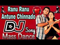 Dj Songs List, Dj Mix Songs, Love Songs Playlist, Emo Song, New Dj Song, Dj Download, New Song Download, Dj Remix Music, Dj Music