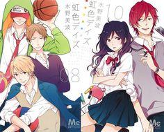 Nijiiro Days Nijiiro Days, Days Anime, Maid Sama, Wolf Girl, Kawaii Cute, Kuroko, Shoujo, Anime Couples, Manhwa