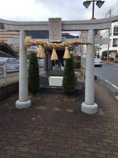 Sasebo japan Sasebo Japan, Portal, Nagasaki, Kaiser, Travel Memories, Busan, Gates, Childhood Memories, Over The Years