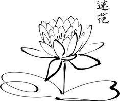 Gratis Vectorafbeelding: Lotus, Bloem, Kalligrafie, Chinees - Gratis afbeelding op Pixabay - 42694