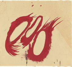 """Untitled"", 1987 // Anish Kapoor (British, born India 1954) // #art #painting #abstract"