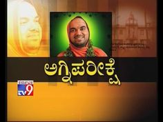 'Agniparikshe': Pressure Mounts for Raghaveshwara Bharathi To Step Down,...