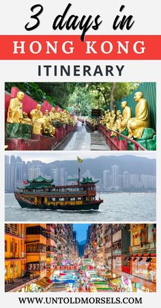 Hong Kong travel itinerary - 3 days of exciting things to do in Hong Kong. Explore Hong Kong's food culture, take in the iconic skyscraper views, catch a ferry and do some shopping. #HongKong #travelguide #itinerary #travelasia