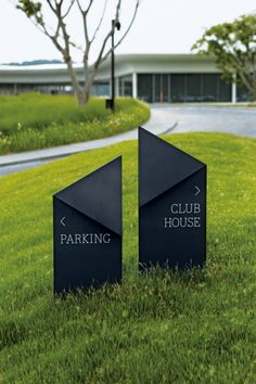 Modern Way Finding Signage Signage Board, Park Signage, Directional Signage, Wayfinding Signs, Outdoor Signage, Environmental Graphic Design, Environmental Graphics, Pylon Sign, Monument Signs