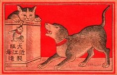 #Japanese #Matchbox label To Design & Order Your Logo #matches GoTo: GetMatches.com Today!