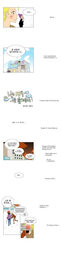 [Webtoon] I Sneak A Peak At Him Every Day 23 @ HanCinema :: The Korean Movie and Drama Database