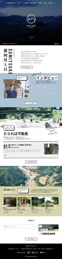 #local-web-design #branding #1-column-layout #key-color-black #bg-color-white #Japanese #Flat-design #Photographic #Movie-Hero-Header #Magazine-style