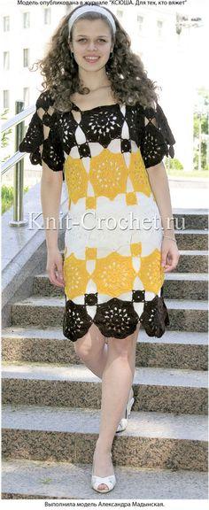 Vestido crochet motivos octogonales, negro blando y amarillo. Buena combinación de colores Связанное крючком платье из ажурных мотивов 46-48 размера.