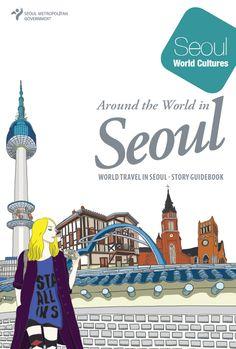 Conheça o guia de viagem – World Travel in Seoul