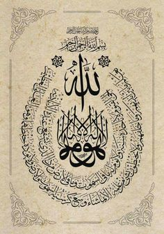 Arabic Calligraphy Art, Arabic Art, Esoteric Art, Islamic Paintings, Angels And Demons, Islamic Pictures, Sufi, Religious Art, Deathly Hallows Tattoo