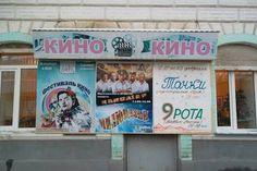 Kazakhstan Winter Season  #futureshorts #futureshortsau