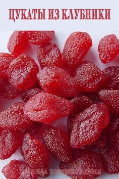 Candied Strawberries – Baking Infinity – … – About Breastfeeding Alcohol Recipes, Fruit Recipes, Pumpkin Recipes, Dessert Recipes, Cooking Recipes, Good Food, Yummy Food, Dried Strawberries, Lactation Recipes