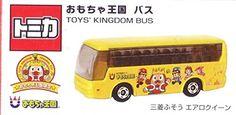 トミカ おもちゃ王国バス トミー http://www.amazon.co.jp/dp/B00J63980U/ref=cm_sw_r_pi_dp_g6zJub05WCXJ1