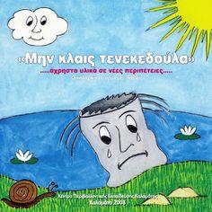 Ένα μικρό και σύντομο αφιέρωμα στις απίθανες εργασίες συναδέλφων από τα Κέντρα Περιβαλλοντικής Εκπαίδευσης ( ΚΠΕ ). Παραμύθια οικολογικού περιεχομένου κατάλληλα για παιδιά νηπιαγωγείου και ίσως και… Kindergarten Science, Preschool, 1st Day, Earth Day, Elementary Schools, Books Online, Fairy Tales, Recycling, Snoopy