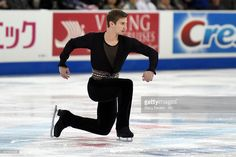 News Photo : Timothy Dolensky of the United States performs...