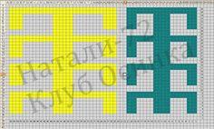 Картинка Tapestry Bag, Tapestry Crochet, Crochet Chart, Easy Crochet, Sewing Patterns, Crochet Patterns, Purses And Bags, Handmade, Ethnic
