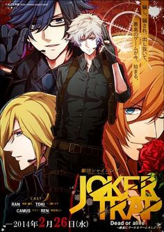 Joker Trap!! My favorite of the Theater Troupe songs :D
