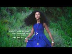 Mekdes Abebe - መቅደስ አበበ  | New Ethiopian Official Music - Fikir ena Wana Music Tours, Ethiopian Music, Lady, Brave, Music Videos, Pink, Christian, Youtube, Christians