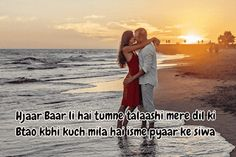 Read here best Romantic Shayari in hindi expressing love sentiments of a lover's heart. Share these Romantic Shayari as a Sms or status and tell your Romantic Shayari In Hindi, Hindi Shayari Love, Expensive Mens Cologne, Zodiac Relationships, Perfume Reviews, Love Status, Most Expensive, Fragrance, Told You So