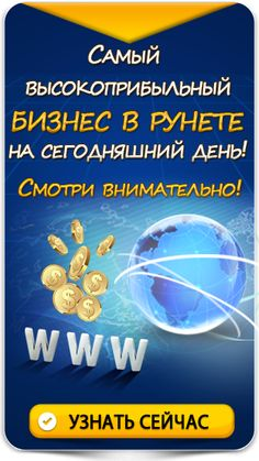 Спасибо, Андрей, все верно, компания была создана для того, чтобы любой мог, благодаря системе, заработать в интернете. Успехов!   http://buildingabrandonline.com/mixeenko/statistika-empower-network/
